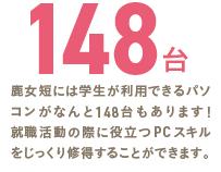 11PCb.png