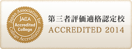 ber_accreditation.png