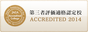 bnr300_accreditation.png
