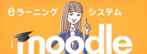 bnr_moodle.png