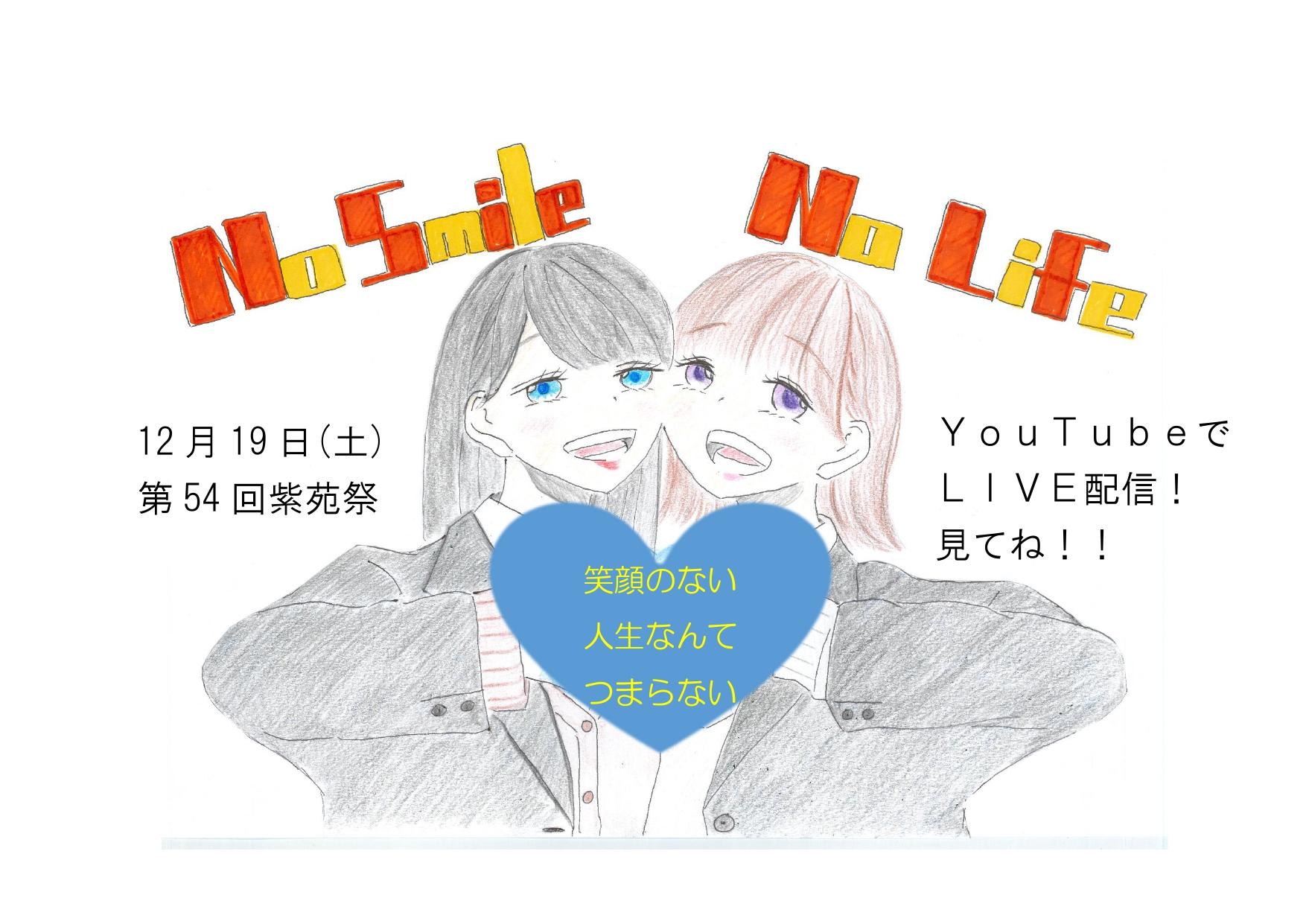 サムネイル_page-0001.jpg