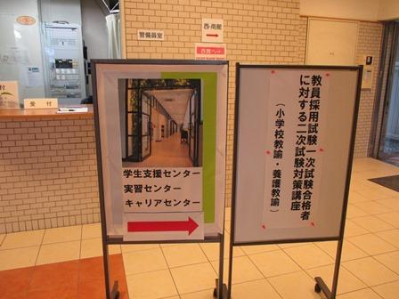 010818keiji.jpg