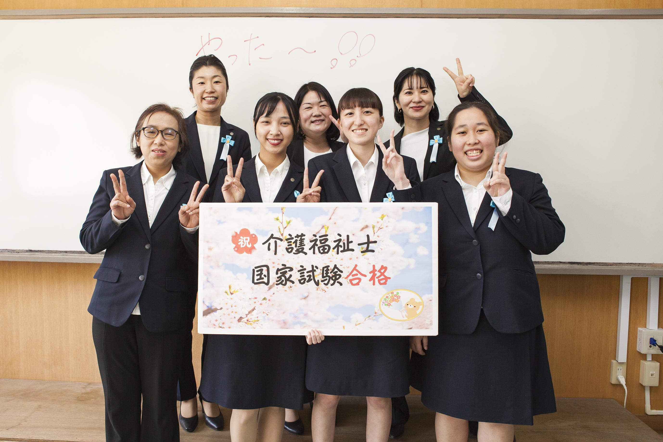 2021.3.15福祉写真(2).jpg