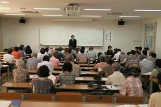 1-1kagoshima history.JPG