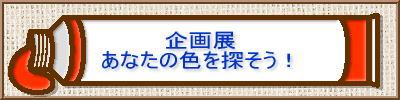 logo161105.jpg