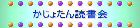 logo1612.jpg