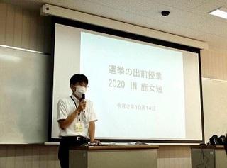 20201014life1w.jpg