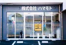 gaku2011_2.jpg
