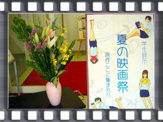 photo16079.jpg