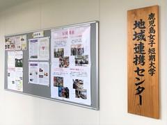 COCセンター室.jpg