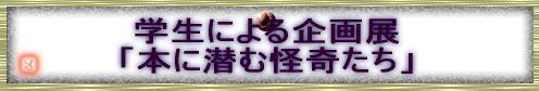 logo706.jpg