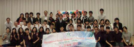 2014hongkong1.jpg