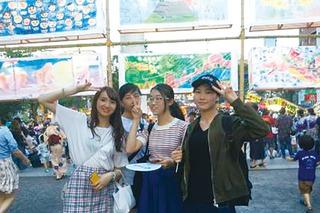 2019鹿女短パンフph00372.jpg