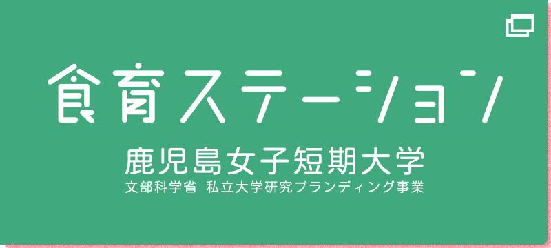slide_branding.png