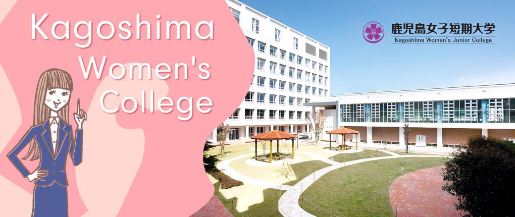 Kagoshima Women's College